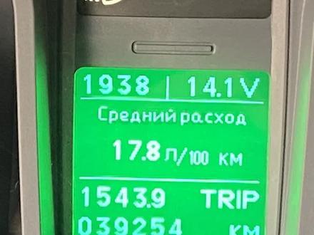ГАЗ ГАЗель NEXT 2015 года за 6 600 000 тг. в Алматы – фото 9