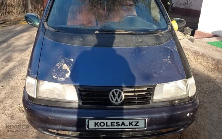 Volkswagen Sharan 1995 года за 1 200 000 тг. в Шаульдер