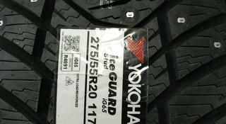 Новые зимние шины в Астане 275/55 R20 Yokohama IG 65. за 78 000 тг. в Нур-Султан (Астана)