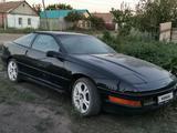 Ford Probe 1991 года за 700 000 тг. в Уральск – фото 2