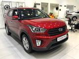 Hyundai Creta 2020 года за 8 490 000 тг. в Усть-Каменогорск