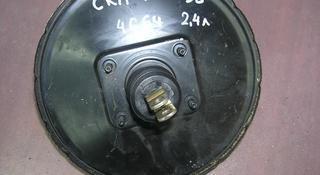 Вакуумный усилитель тормозов Mitsubishi Shariot Grandis 4g64 GDI 2wd 1998 за 12 000 тг. в Семей