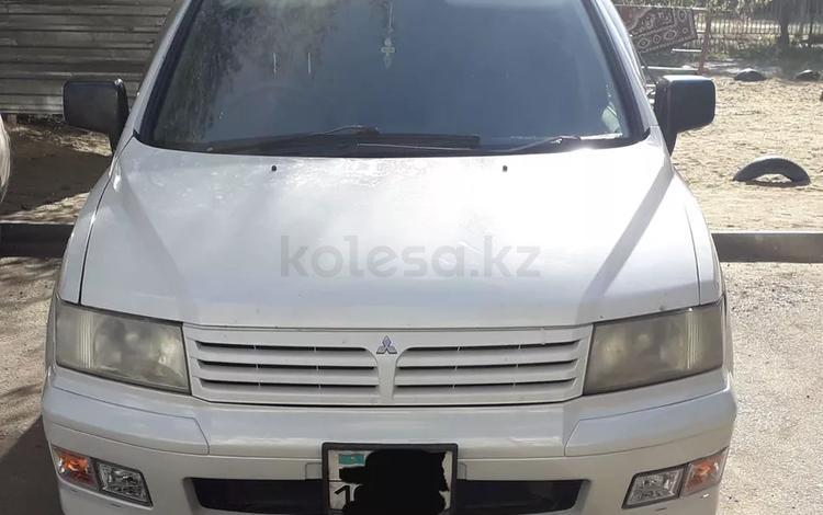 Mitsubishi Chariot 1998 года за 1 800 000 тг. в Костанай
