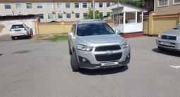 Chevrolet Captiva 2013 года за 6 500 000 тг. в Петропавловск