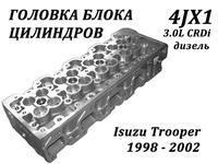 Головка блока цилиндров 4JX1 за 235 000 тг. в Алматы