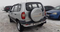 Chevrolet Niva 2007 года за 1 500 000 тг. в Щучинск – фото 4