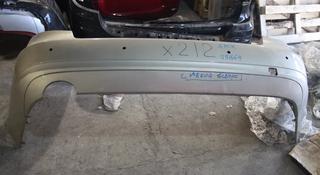 Бампер задний мерседес mercedes E klass w212 w213 за 999 тг. в Караганда