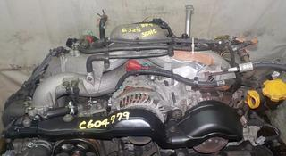Ej253 Двигатель за 380 000 тг. в Усть-Каменогорск