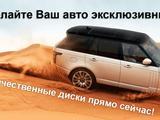Зимние колеса W222 Mercedes R19 за 532 000 тг. в Алматы