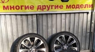 Шины с дисками Outside 225 45 ZR18 91Y M* S EXTREME CONTACT за 180 000 тг. в Алматы