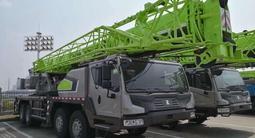 ZOOMLION ZTF550V552 в Шымкент
