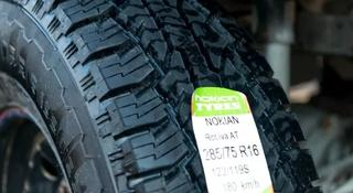 Шины Nokian 285/75/r16 Rotiiva A/T за 61 000 тг. в Алматы