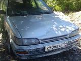 Toyota Corolla 1989 года за 150 000 тг. в Петропавловск