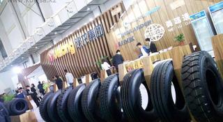 Шины для спецтехники и грузового автотранспорта в Актобе