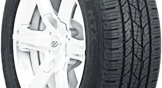 265/65R17 Nexen Roadian HTX RH5 за 33 250 тг. в Алматы