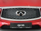 Infiniti QX50 2020 года за 18 990 000 тг. в Семей – фото 3