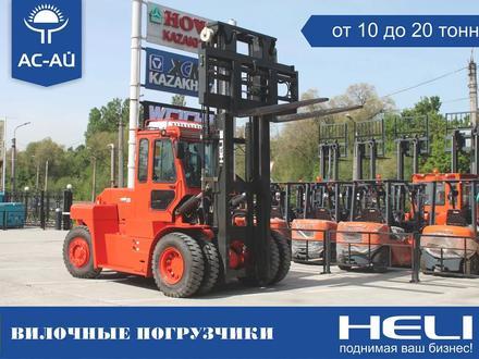 Heli  CPCD 30/3 тонный 2020 года в Павлодар – фото 3