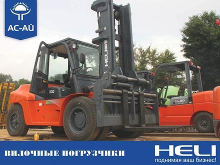 Heli  CPCD 30/3 тонный 2020 года в Павлодар – фото 6