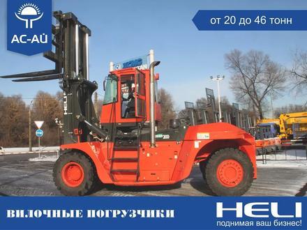 Heli  CPCD 30/3 тонный 2020 года в Павлодар – фото 7