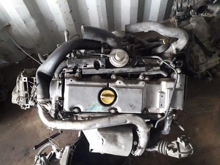 Контрактный дизельный двигатель на опель без пробега по Казахстану за 140 000 тг. в Караганда