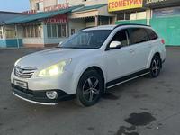 Subaru Outback 2012 года за 8 500 000 тг. в Алматы