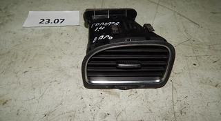 Дефлектор передней панели левый за 5 000 тг. в Алматы