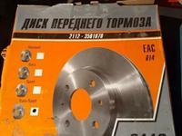 Тормозные диски на ВАЗ за 25 000 тг. в Семей