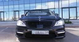 Mercedes-Benz S 550 2009 года за 9 500 000 тг. в Нур-Султан (Астана)