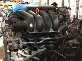 Двигатель Volkswagen 2.0 FSI BVY 150 л. С Б/У за 385 756 тг. в Челябинск – фото 3