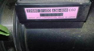 Волюметр (Расходомер воздуха) за 15 000 тг. в Алматы