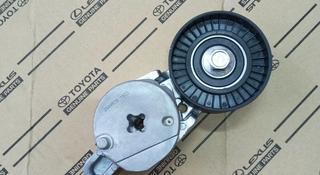 Натяжитель ремня камри наружной натяжитель на Camry 50 2ARFE 16620-36030 за 15 000 тг. в Алматы