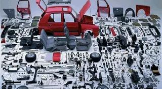 Стекло передней левой двери Hyundai Equus за 45 700 тг. в Алматы
