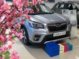 Subaru Forester 2020 года за 17 890 000 тг. в Уральск
