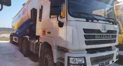 Universal Machinery Group в Алматы