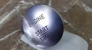 Кнопка push start за 25 000 тг. в Караганда