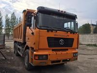 Shacman 2012 года за 16 000 000 тг. в Нур-Султан (Астана)