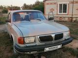 ГАЗ 3110 (Волга) 1997 года за 450 000 тг. в Уральск
