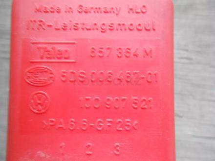 Реостат печки 5ds00646701 за 10 000 тг. в Алматы – фото 3