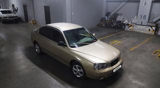 Hyundai Elantra 2003 года за 2 000 000 тг. в Алматы