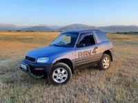 Toyota RAV 4 1996 года за 2 500 000 тг. в Алматы