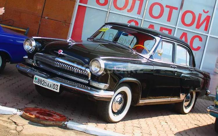 ГАЗ 21 (Волга) 1965 года за 7 500 000 тг. в Нур-Султан (Астана)