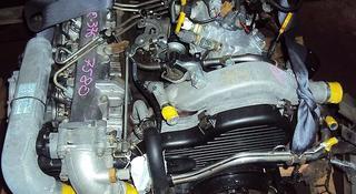 Двигатель АКПП, 3C за 100 тг. в Алматы