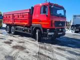 МАЗ  65012J-8535-000 2021 года в Петропавловск