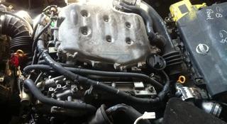 Двигатель АКПП VQ35 в Алматы