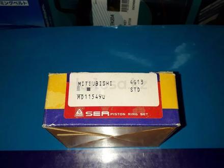 Mitsubishi запчасти двигатель (поршневые кольца) 4g13& 4g15 за 8 000 тг. в Алматы – фото 3