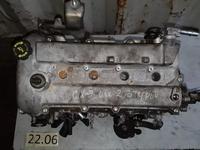 Двигатель 2.3 за 680 000 тг. в Алматы