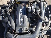 Двигатель 1.7 дизель за 25 639 тг. в Петропавловск