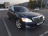 Mercedes-Benz S 500 2007 года за 7 100 000 тг. в Алматы