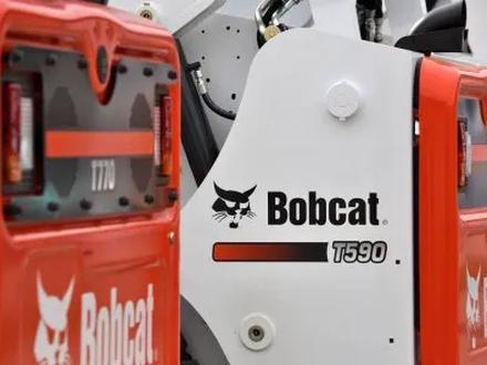 Bobcat в Алматы