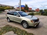 Subaru Outback 2005 года за 5 200 000 тг. в Петропавловск
